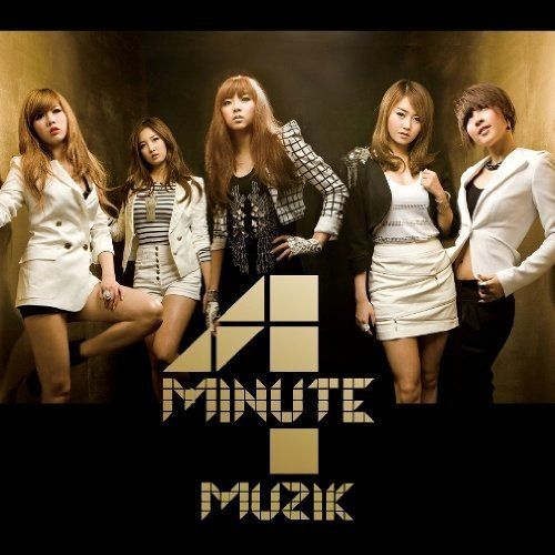 4minute dating